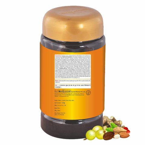 Чаванпраш без сахара Baidyanath Chyawan-Vit Sugarfree