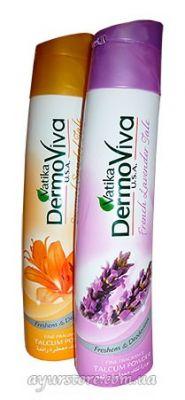 Dabur DermoViva French Lavender Talc
