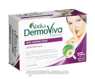 Dabur Vatika DermoViva Anti Ageing Soap