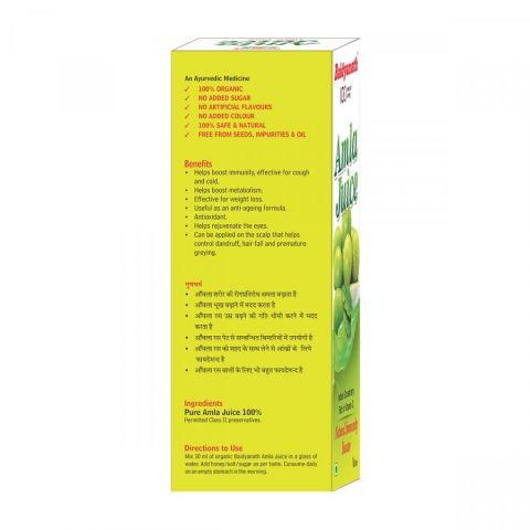 Сок Амлы 500 мл Goodcare Amla Juice 500 ml
