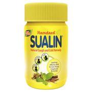 Суалин
