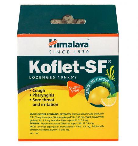 Леденцы от кашля c лимоном Кофлет без сахара Himalaya Koflet-SF Lemon Lime Flavour