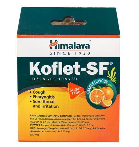 Леденцы от кашля c апельсином Кофлет без сахара Himalaya Koflet-SF Orange Flavour