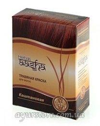 Краска для волос на основе хны Ааша Хербалс (каштановый) Aasha Herbals Chestnut Herbal Hair Dye
