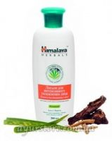 Himalaya Herbals Intensive Face Moisturizing Lotion