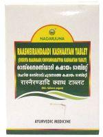 Nagarjuna Raasneirandaadi Kashayam Tablets