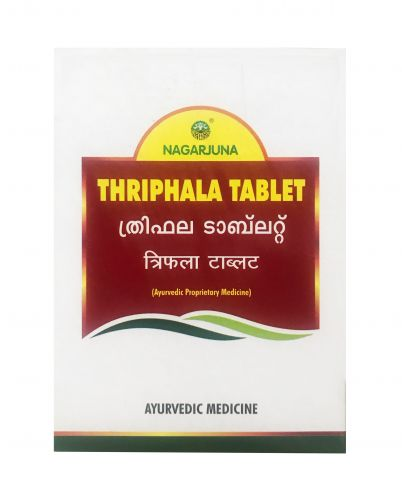 Трифала Nagarjuna Thriphala Tablet
