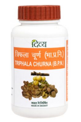 Patanjali Divya Triphala Churna