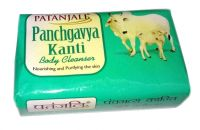 Patanjali Kanti Panchagavya