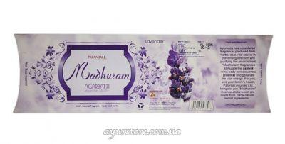 Patanjali Madhuram Agarbatti Lavender