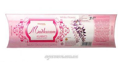 Patanjali Madhuram Agarbatti White Flower