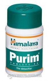 Пурим Himalaya Purim