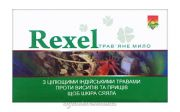 Мыло Rexel на основе лечебных индийских трав
