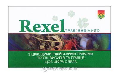 Zee Rexel Herbal Soap