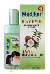 Marico Mediker Anti-Lice Treatment Shampoo