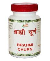Shri Ganga Brahmi Churn