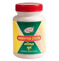 Shri Ganga Manjishta churn