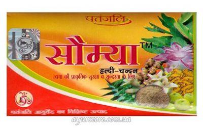 Patanjali Somya Haldi Chandan Body Cleanser