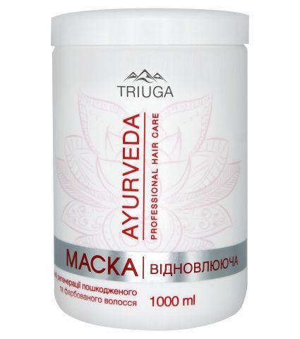 Маска Восстанавливающая 1000 мл Triuga Ayurveda Professional Hair Care